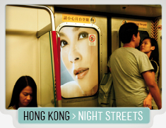 08_HONG KONG