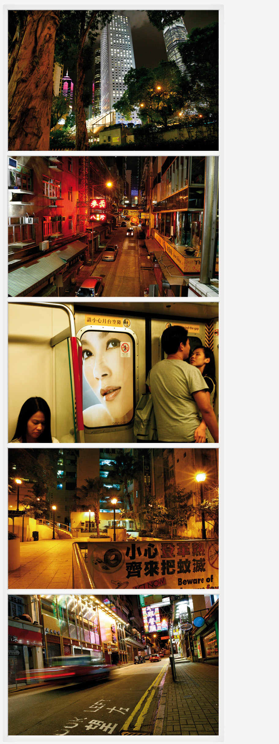 08_HONG KONG_NIGHT STREETS