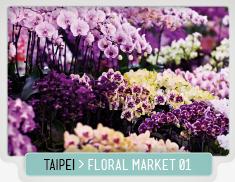 TAIPEI_FLORAL_MARKET
